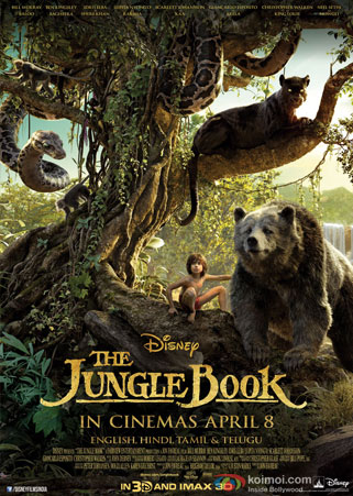 Who played mowgli in the jungle book